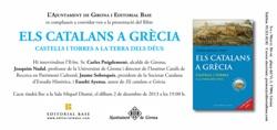 el-director-de-licrpc-joaquim-nadal-participa-a-la-presentaci-de-la-publicaci-catalans-a-grcia-castells-i-torres-a-la-terra-dels-dus