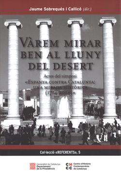 publicades-les-actes-del-simposi-espanya-contra-catalunya-una-mirada-histrica-1714-2014