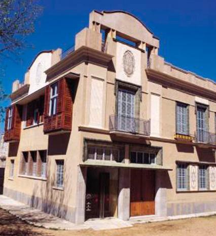 Pla de patrimoni arquitectònic. Redacció del Pla de Patrimoni Arquitectònic.
